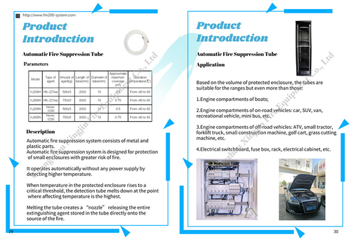 company cases about Catalogue of automatic fire suppression tube