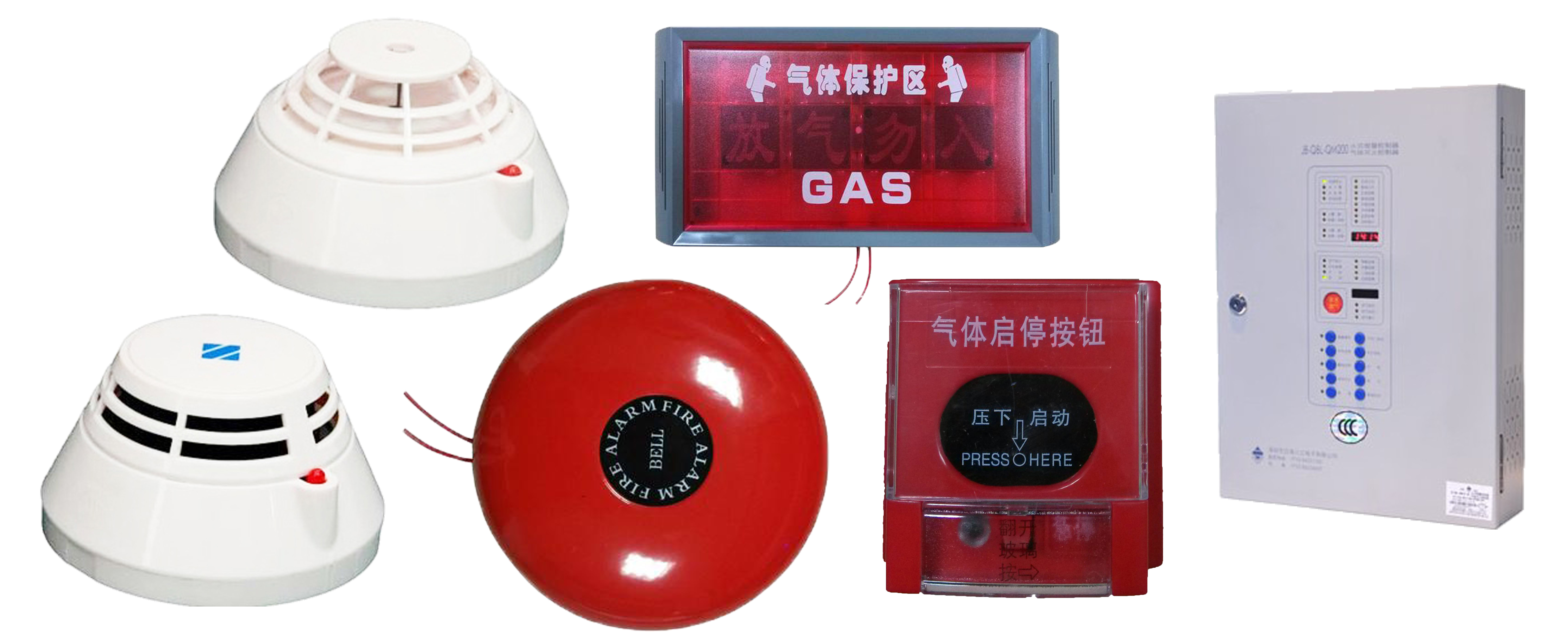 China best HFC227ea Fire Suppression System on sales
