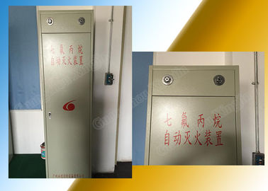 China Commercial 40L FM200 Fire Extinguishing System For Single Zone supplier