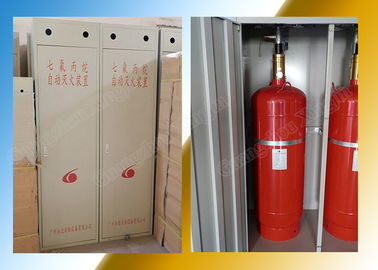 Automatic Hfc227ea Fire Suppression System with Cabinet Doubled supplier