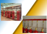 China 4.2mpa Colorless FM200 Fire Suppression System 120L Storage Cylinders factory