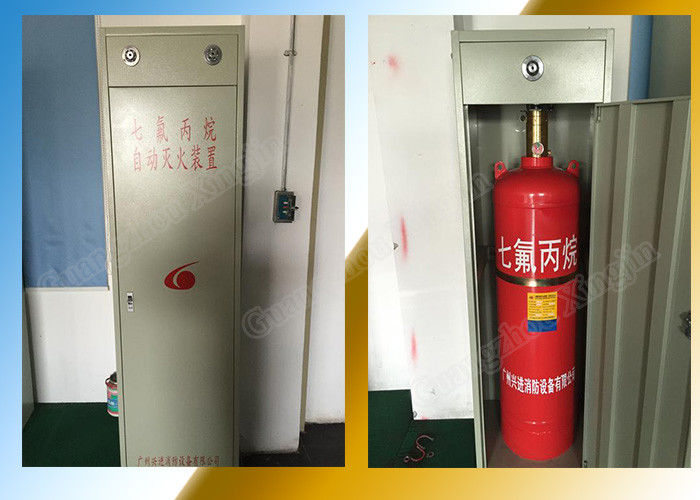 China Clean Agent System Fm200 Portable Fire Extinguisher Single Zone Control factory
