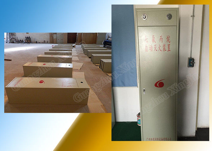 100L Cabinet Model Hfc227Ea Fm200 Waterless Fire Suppression Systems supplier