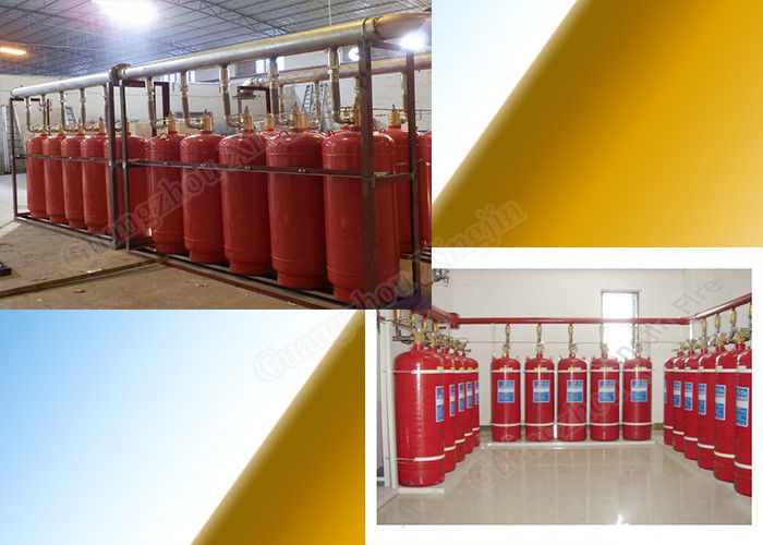 China 100L Storage Fm200 Fire Suppression System No Damage To Ozone Layer factory
