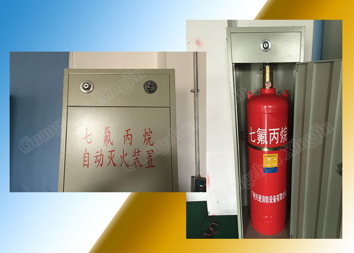 China Colorless 180L FM200 Fire Extinguishing System With Single Cabinet factory