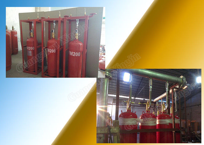 China Manual Fm200 Fire Suppression System factory