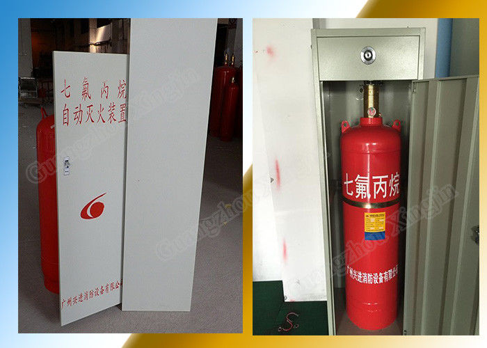 Heptafluoropropane Fm200 Fire Extinguishing System For 120L Cabinet