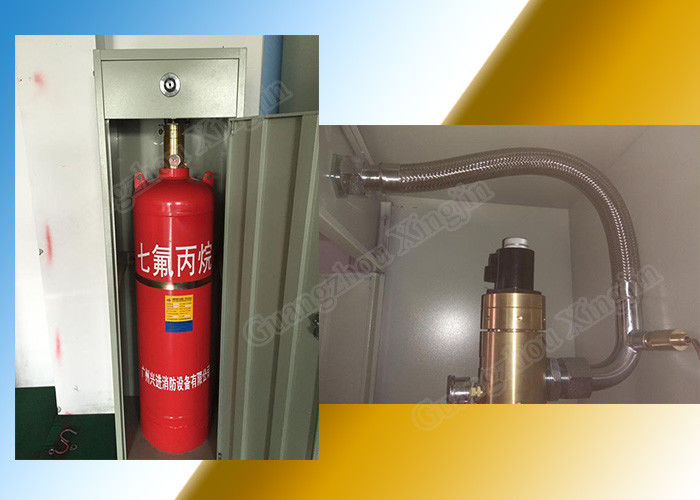 China 40L Single Cabinet Fm200 Fire Extinguishing System Pipe Network System factory