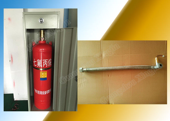 China Single Zone Fm200 Automatic Fire Extinguisher System100L Type factory