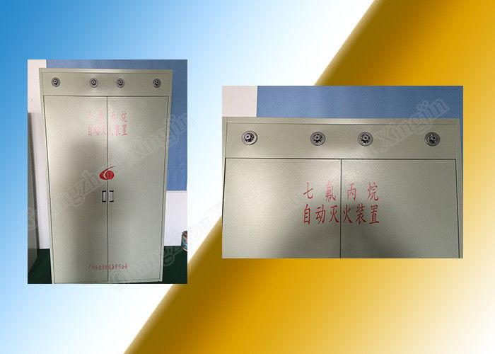 China Non-corrosive HFC227ea Fire Suppression System of Cabinet 40L Type factory