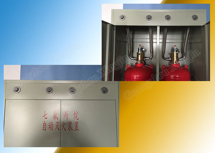 China Single Cabinet HFC227ea Fire Suppression System For Medical Equipment factory