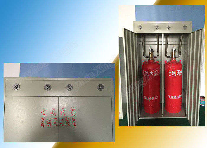 Single Zone Hfc 227ea Fire Extinguishing System 90L DC24V / 1.6A