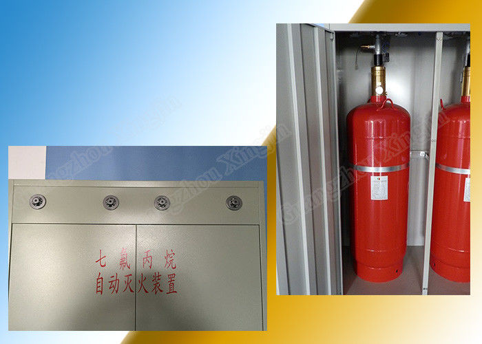 China Medical Equipment Gas Fm200 Fire Suppression Systems With 180L Cylinders factory