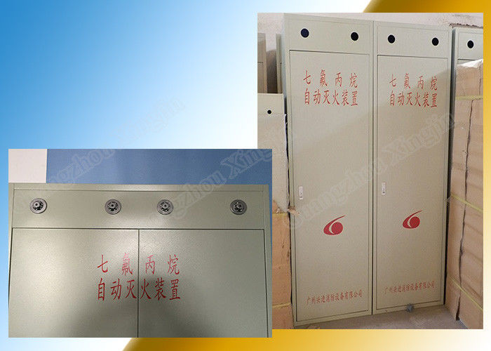 China Manual Red Hfc227ea System Building Fire Suppression Systems factory