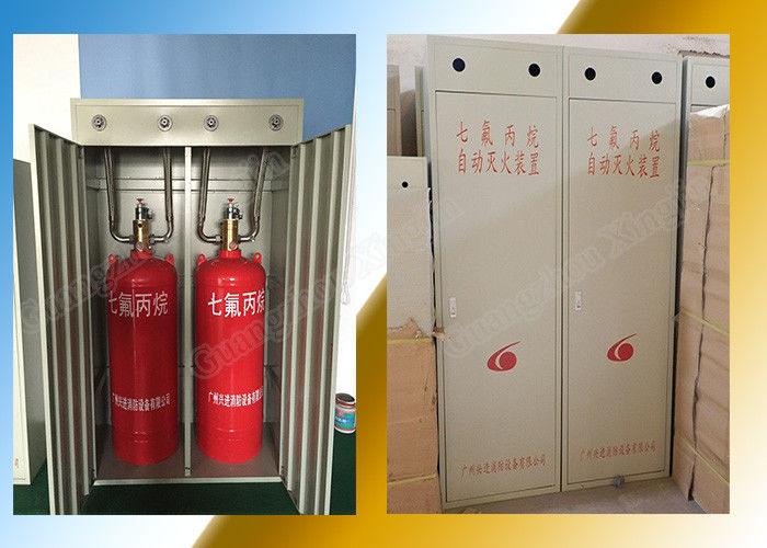 China Industrial Equipment Hfc227ea Fire Suppression System Double Cabinet 100L factory