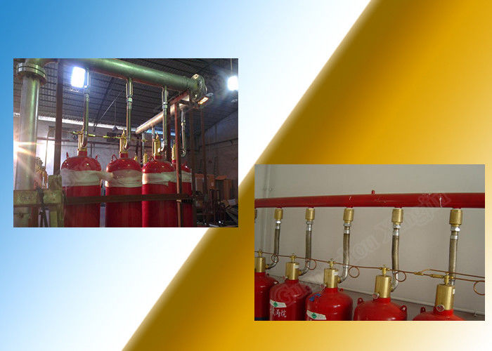 4.2 Mpa Piping Gas Fm200 Fire Suppression Systems For Telecommunications Facilities
