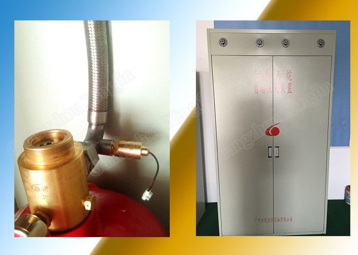 China Clean Gas Agent HFC227ea Fire Suppression System For Library , Museum factory
