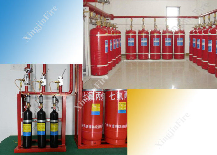 China Single Zone FM200 Gas Suppression System Gas Extinguishing System factory