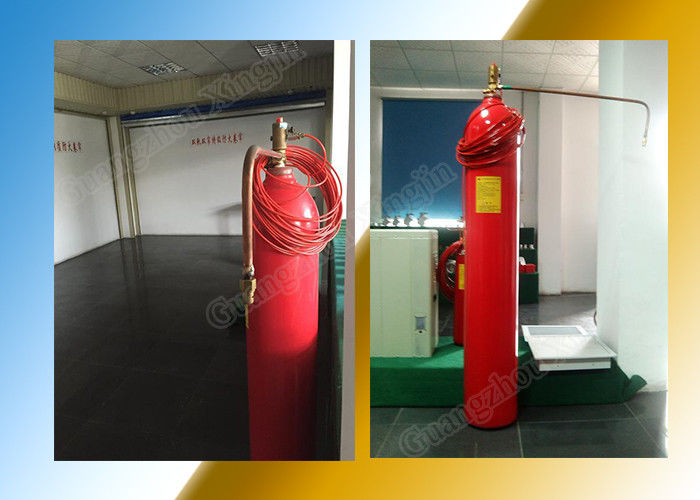 Petrochemical Fm200 Fire Detecting Extinguisher 25m 42kg Fire Detection System