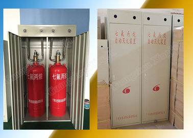 China Industrial Equipment Hfc227ea Fire Suppression System Double Cabinet 100L distributor