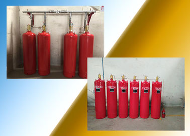 China Archives DC24V 1.6A FM 200 Fire Suppression System factory